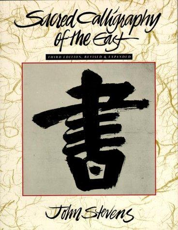 Download Sacred calligraphy of the East