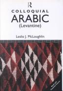 Download Colloquial Arabic (Levantine)