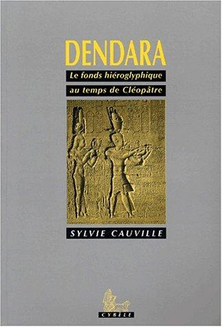 Download Dendara