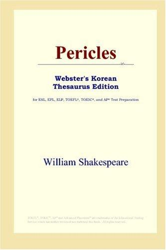 Pericles (Webster's Korean Thesaurus Edition)