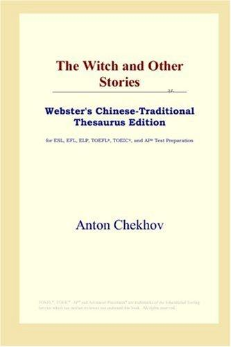 Download The Witch and Other Stories (Webster's Chinese-Traditional Thesaurus Edition)