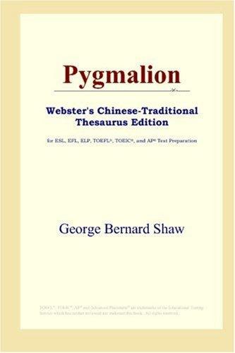 Pygmalion (Webster's Chinese-Traditional Thesaurus Edition)