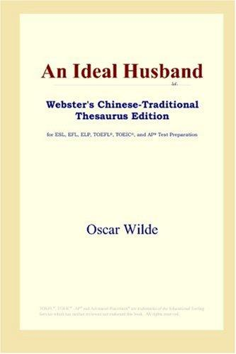 An Ideal Husband (Webster's Chinese-Traditional Thesaurus Edition)