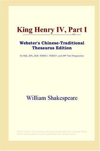King Henry IV, Part I (Webster's Chinese-Traditional Thesaurus Edition)