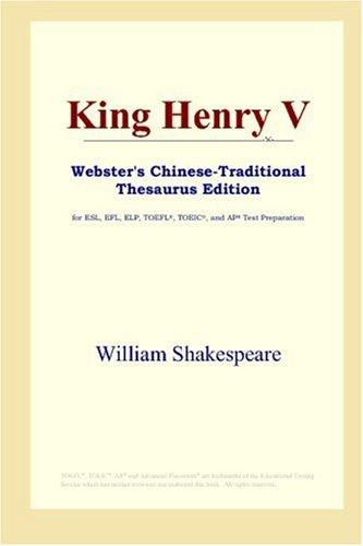 Download King Henry V (Webster's Chinese-Traditional Thesaurus Edition)