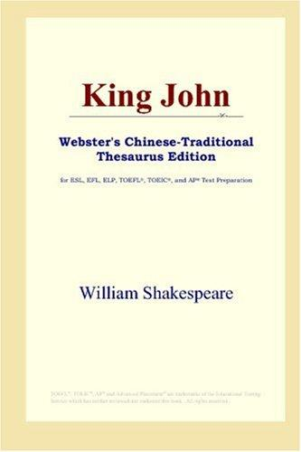 King John (Webster's Chinese-Traditional Thesaurus Edition)