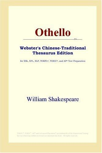 Othello (Webster's Chinese-Traditional Thesaurus Edition)