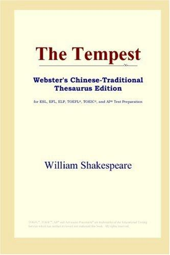 The Tempest (Webster's Chinese-Traditional Thesaurus Edition)