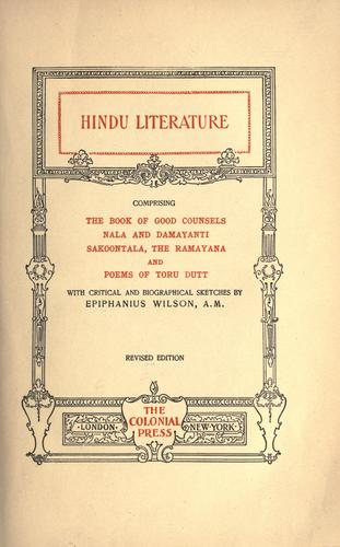 Hindu literature (Open Library)