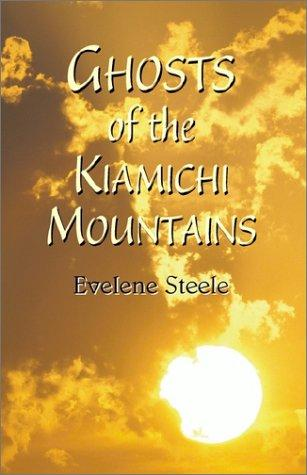 Ghosts of the Kiamichi Mountains