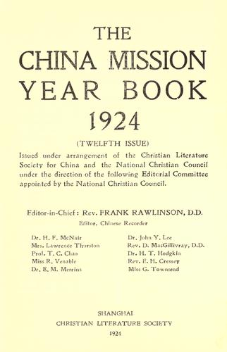 Download The China mission year book.