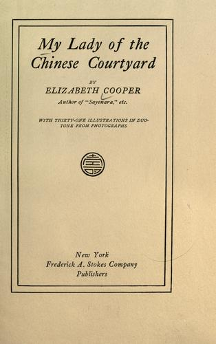 Download My lady of the Chinese courtyard