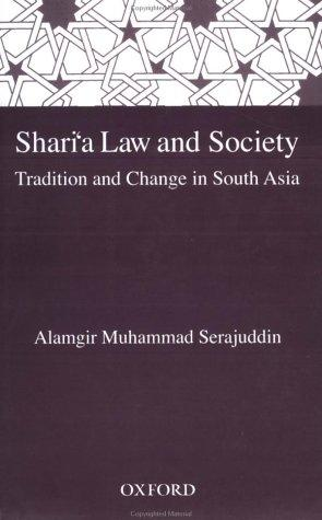 Shariʻa law and society