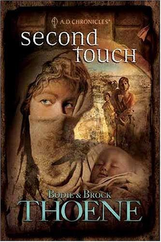 Second touch by Brock Thoene
