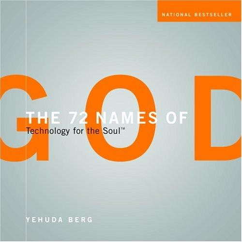 The 72 Names of God: The Course by Yehuda Berg