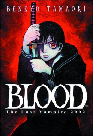 Blood by Benkyo Tamaoki